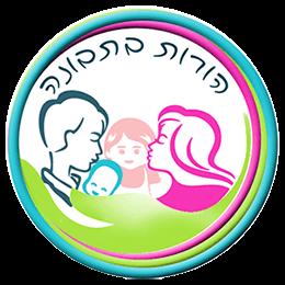לוגו הורות בתבונה