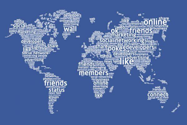 מיזוג דפי פייסבוק